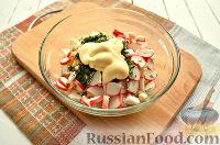 Фото приготовления рецепта: Салат с блинчиками из яиц - шаг №10