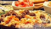Фото приготовления рецепта: Плов с фрикадельками - шаг №14