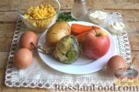 Фото приготовления рецепта: Слоеный салат из редьки, с яблоками и кукурузой - шаг №1