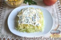 Фото приготовления рецепта: Слоеный салат из редьки, с яблоками и кукурузой - шаг №5