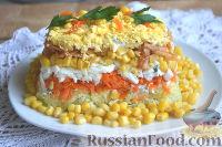 Фото к рецепту: Слоеный салат из редьки, с яблоками и кукурузой