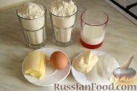 Фото приготовления рецепта: Курник с грибами и картофелем - шаг №1