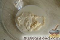 Фото приготовления рецепта: Курник с грибами и картофелем - шаг №3