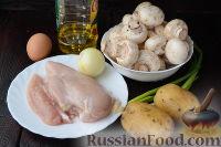 Фото приготовления рецепта: Курник с грибами и картофелем - шаг №5