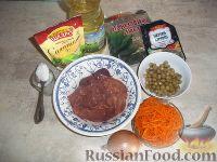 Фото приготовления рецепта: Салат из куриной печени, с корейской морковью - шаг №1