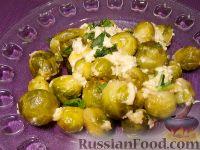 Фото к рецепту: Капуста брюссельская, запеченная с сыром