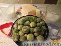 Фото приготовления рецепта: Капуста брюссельская, запеченная с сыром - шаг №1