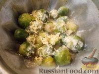 Фото приготовления рецепта: Капуста брюссельская, запеченная с сыром - шаг №6
