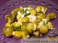 Фото приготовления рецепта: Капуста брюссельская, запеченная с сыром - шаг №7