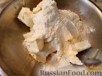 Фото приготовления рецепта: Торт «Наполеон» (вариант 1) - шаг №1