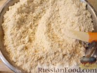 Фото приготовления рецепта: Торт «Наполеон» (вариант 1) - шаг №2