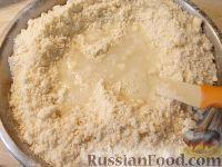 Фото приготовления рецепта: Торт «Наполеон» (вариант 1) - шаг №3