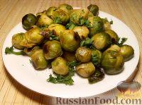 Фото к рецепту: Брюссельская капуста, жаренная в масле