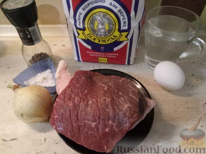 Фото приготовления рецепта: Булочки с вишнёвым вареньем, изюмом и орехами - шаг №14