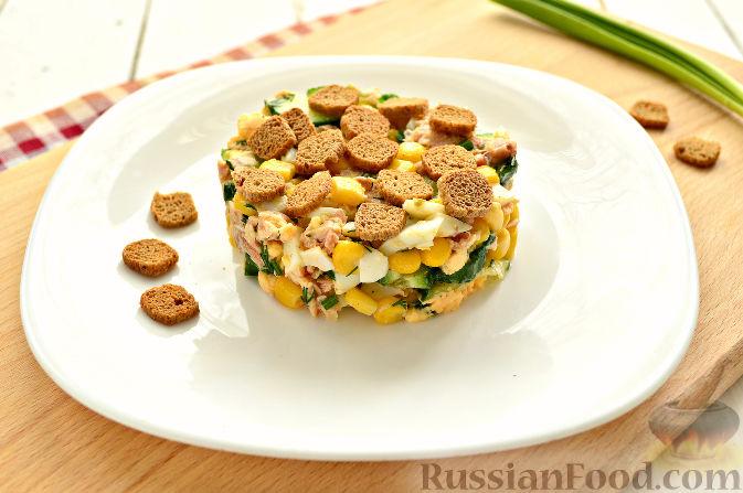 салат с горбушей консервированной и огурцом и рисом