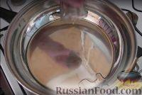 Фото приготовления рецепта: Рис с карри (постное блюдо) - шаг №1