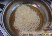Фото приготовления рецепта: Рис с карри (постное блюдо) - шаг №3