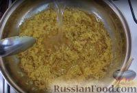 Фото приготовления рецепта: Рис с карри (постное блюдо) - шаг №4
