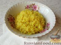 Фото приготовления рецепта: Рис с карри (постное блюдо) - шаг №5