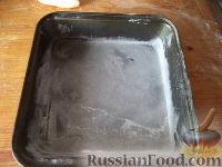 Фото приготовления рецепта: Пирог с повидлом или джемом - шаг №8
