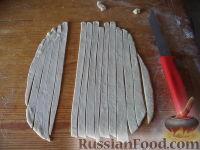 Фото приготовления рецепта: Пирог с повидлом или джемом - шаг №11