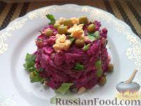 """Фото к рецепту: Свекольный салат с сыром и яйцом """"Загадка"""""""