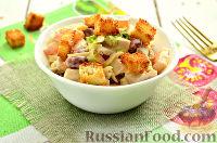 Фото к рецепту: Весенний салат с куриной грудкой