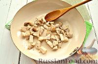 Фото приготовления рецепта: Весенний салат с куриной грудкой - шаг №2