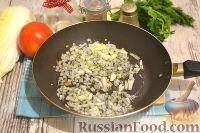 Фото приготовления рецепта: Мясной рулет из лаваша - шаг №2