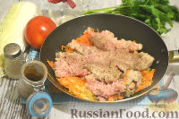 Фото приготовления рецепта: Мясной рулет из лаваша - шаг №4
