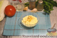 Фото приготовления рецепта: Мясной рулет из лаваша - шаг №5