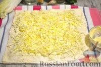 Фото приготовления рецепта: Мясной рулет из лаваша - шаг №8