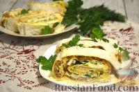 Фото приготовления рецепта: Мясной рулет из лаваша - шаг №13