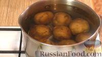 Фото приготовления рецепта: Картофель в беконе - шаг №1
