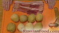 Фото приготовления рецепта: Картофель в беконе - шаг №3