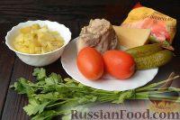 Фото приготовления рецепта: Слоеный салат с говядиной и овощами - шаг №1