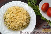 Фото приготовления рецепта: Слоеный салат с говядиной и овощами - шаг №6