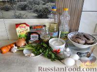 Фото приготовления рецепта: Салат с сердцем и зеленым горошком - шаг №1