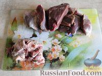 Фото приготовления рецепта: Салат с сердцем и зеленым горошком - шаг №2