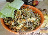 Фото приготовления рецепта: Салат с сердцем и зеленым горошком - шаг №16