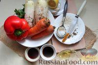 Фото приготовления рецепта: Салат из редьки, моркови и перца - шаг №1