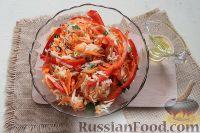 Фото приготовления рецепта: Салат из редьки, моркови и перца - шаг №8