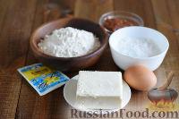 """Фото приготовления рецепта: Печенье """"Курабье"""" - шаг №1"""