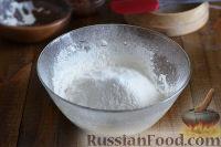 """Фото приготовления рецепта: Печенье """"Курабье"""" - шаг №4"""