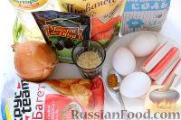 Фото приготовления рецепта: Слоеный салат «Крабы в шубе», с рисом и сухариками - шаг №1