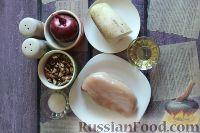 Фото приготовления рецепта: Салат из редьки, с курицей и орехами - шаг №1