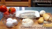 Фото приготовления рецепта: Салат из сельди по-домашнему - шаг №1