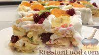 """Фото к рецепту: Фруктовый торт """"Тропиканка"""""""