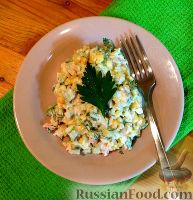Фото к рецепту: Салат с креветками и рисом