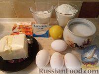 Фото приготовления рецепта: Кекс с разрыхлителем. - шаг №1